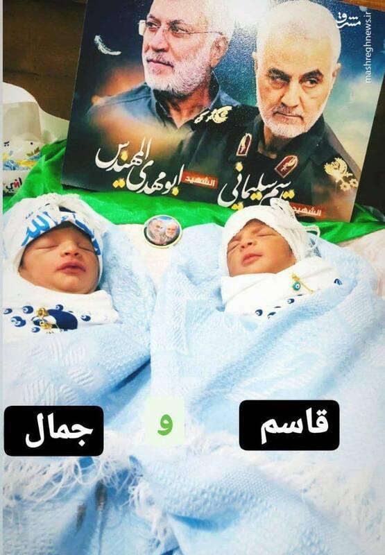 نامگذاری نوزادان عراقی به نام حاج قاسم و جمال +عکس