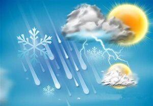 فیلم/ هشدار بارش باران و برف در کشور