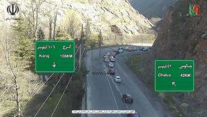 عکس/ وضعیت ترافیکی جادههای شمال کشور