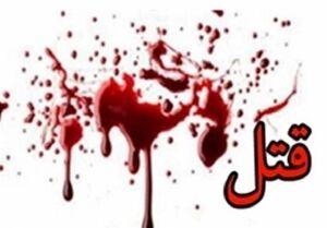 """ماجرای جنایت و قتل ۸نفر در """"کنگان"""" بوشهر چه بود؟"""
