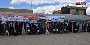 سوریها علیه اشغالگری کشورهای خارجی اعتراض کردند