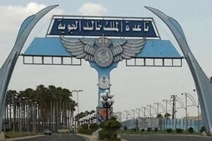 ارتش یمن از دومین عملیات پهپادی در عربستان خبر داد
