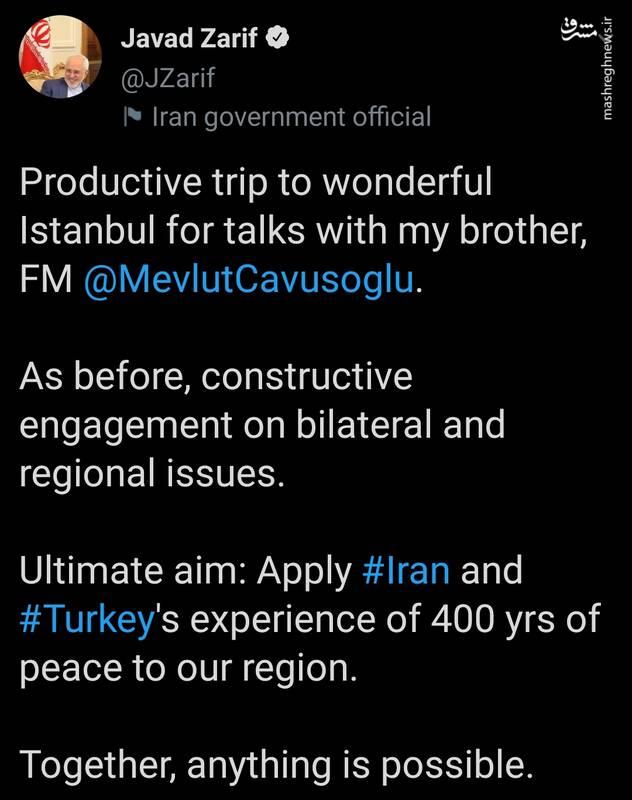 توئیت ظریف پس از دیدار با همتای ترکیهای