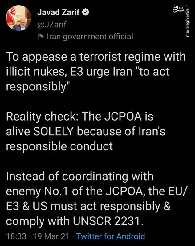 پاسخ ظریف به ماکرون: برجام فقط به خاطر رفتار مسئولانه ایران زنده است