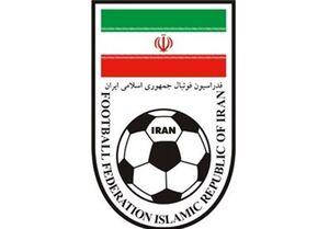 آخرین اقدام فدراسیون فوتبال جهت میزبانی مقدماتی جام جهانی ۲۰۲۰ + عکس