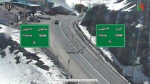 عکس/ جاده چالوس بدون ترافیک