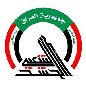 الحشد عاملان جنایت البودور را دستگیر کرد