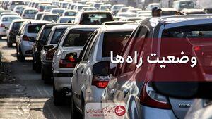 خبر مهم از وضعیت جاده ها در آخر هفته