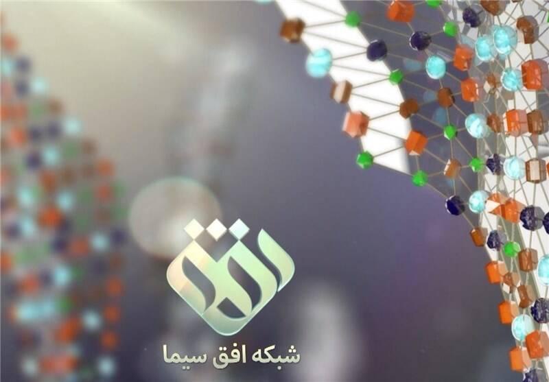 تلویزیون , سینمای ایران , سینمای جهان , شبکه یک , شبکه دو , شبکه سه سیما , شبکه 4 , شبکه پنج , شبکه ورزش , شبکه سلامت , شبکه افق , شبکه شما , شبکه امید ,
