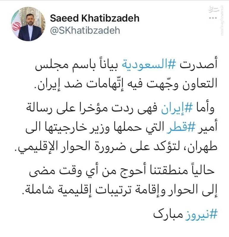 واکنش خطیبزاده به بیاینه شورای همکاری خلیج فارس