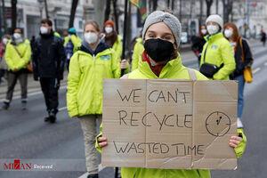 عکس/ اعتراض به نابودی زمین
