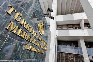 اردوغان رئیس بانک مرکزی ترکیه را برکنار کرد