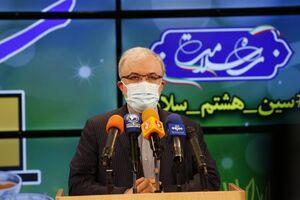 وزیر بهداشت: سفر نروید و اگر رفتید، برگردید