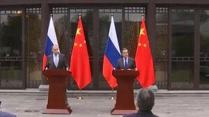 وزیر خارجه چین خواستار بازبینی در منشور ملل متحد شد