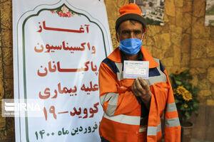 عکس/ واکسیناسیون هزار پاکبان شیرازی