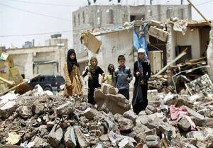 آمار تکان دهنده از ۶ سال حمله متجاوزان به یمن