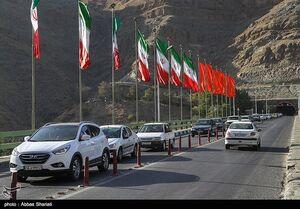 بازگشایی جادههای چالوس، هراز و آزادراه تهران - شمال