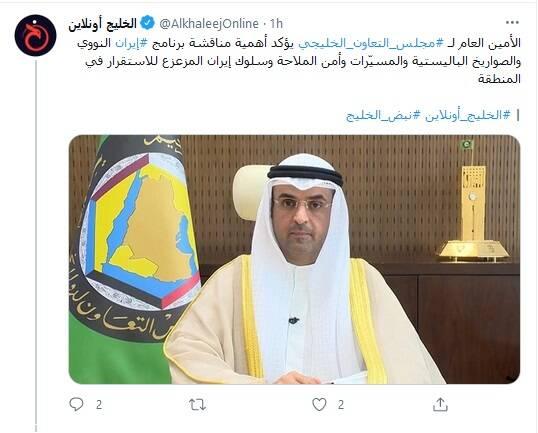 تقلای شورای همکاری خلیج فارس برای مشارکت در برجام