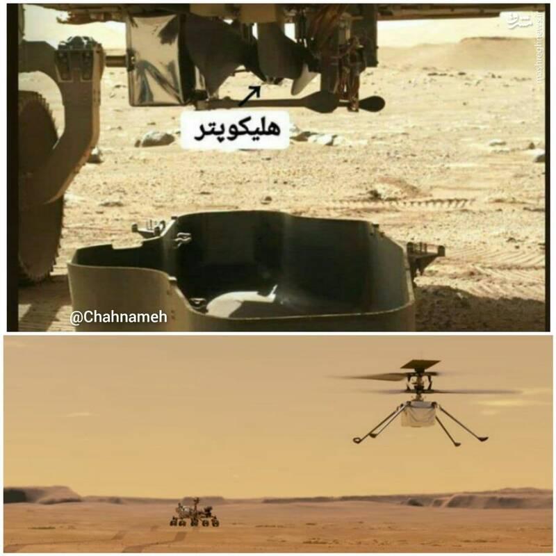 چگونه بالگرد نبوغ میتواند در مریخ به پرواز درآید؟