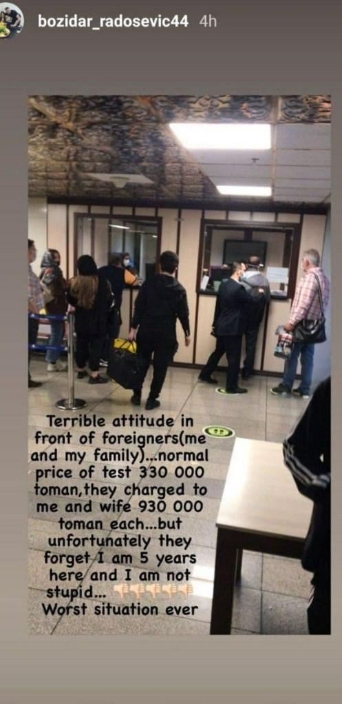 پاسخ روابط عمومی فرودگاه امام به ادعای جنجالی دروازه بان پرسپولیس