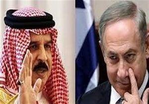 خودداری بحرین از محکوم کردن تجاوزات صهیونیستها
