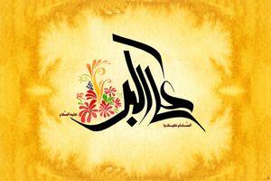 حضرت علی اکبر(ع)؛ جوان نمونه اسلام