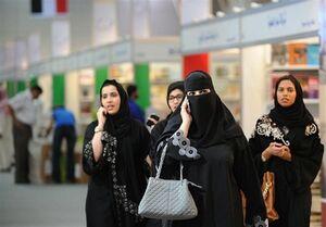 بازداشت زنان عربستانی به دلیل فعالیت در شبکههای اجتماعی