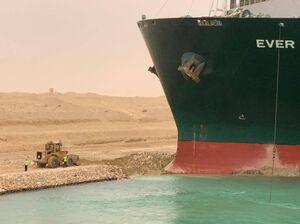 بحران به گل نشستن یک کشتی در کانال سوئز