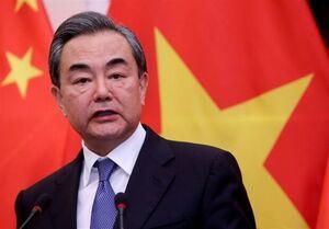وزیر امور خارجه چین وانگ یی