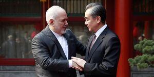جزئیات طرح پنج بندی چین برای ثبات و صلح در خاورمیانه