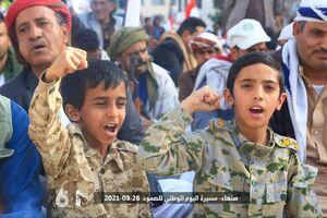 عکس/ دو نسل متفاوت از مردم مقاوم یمن