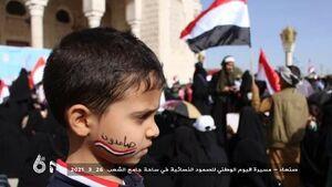 عکس/ راهپیمایی بزرگ روز ملی مقاومت در یمن