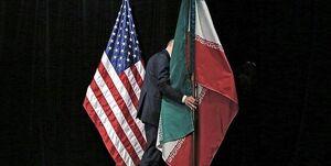 وال استریت ژورنال: امریکا در نشست برجام شرکت میکند
