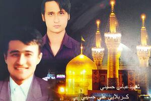 شهید مدافع حرم فاطمیون - شهید عباس حسینی