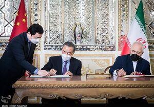 چرا همکاریهای راهبردی ایران و چین موجب نگرانی غربیها شده است؟