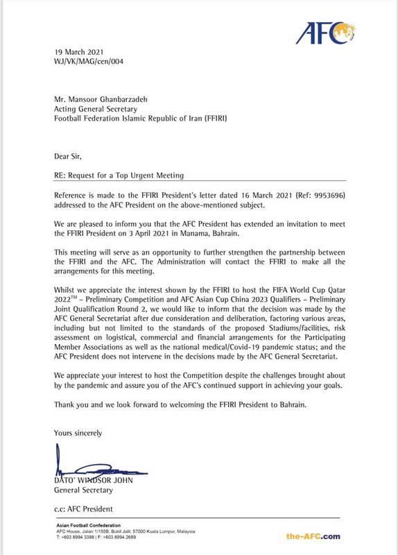 ارسال نامه AFC به ایران: تصمیم میزبانی به بحرین توسط دبیرکل بود