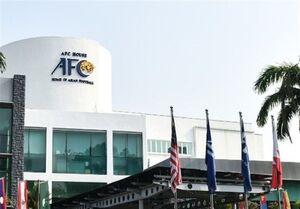 دعوت AFC از ایران برای برگزاری جلسه فوری در بحرین