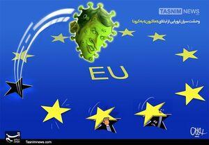 ضربه کرونا بر پیکر صنعت نفت اروپا