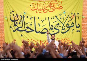 جشن نیمه شعبان در تهران کجا برویم؟