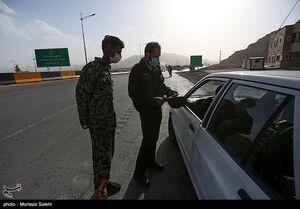 عکس/ ممنوعیت ورود به مبارکه اصفهان