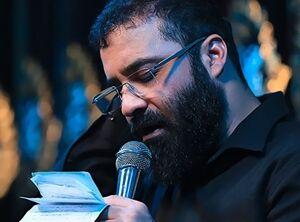 فیلم/ سرود قدیمی از هلالی در مدح امام حسن(ع)