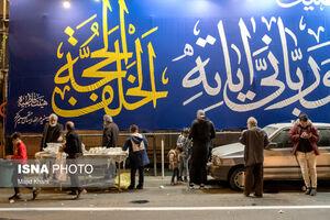 عکس/ تهران در شب نیمه شعبان