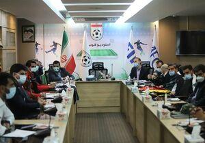 نشست هماهنگی دیدار دوستانه ایران و سوریه