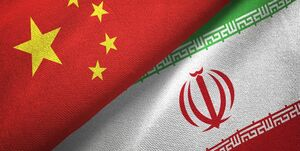 افسار تحریمهای ایران از دست آمریکا در رفته است/ چین تحریمهای ایران را به بازی میگیرد