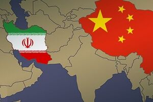 گلوبالتایمز: توافق پکن و تهران نشان داد سرکوبگری آمریکا مانع از توافق بُرد-بُرد نمیشود