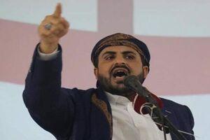 صنعاء: خبری از راه حل عادلانه و فراگیر برای بحران یمن نیست