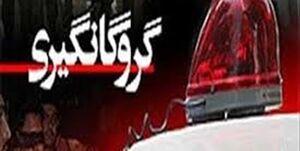 نجات گروگان نوجوان در مشهد/ گروگان گیر در شیرینی فروشی دستگیر شد