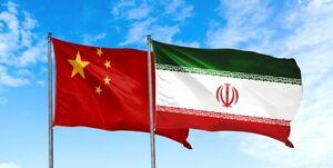 جروزالمپست: توافق ایران و چین خبر بدی برای اسرائیل است