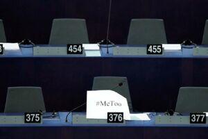 آزار جنسی در پارلمان اروپا؛ رسوایی که بسیاری از مقامهای اروپایی در آن متهم شدند