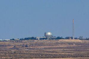 واکنش آمریکا به گزارش آژانس درباره برنامه هستهای ایران